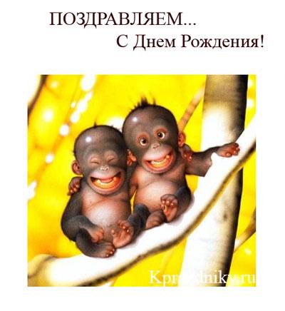http://kprazdniky.ru/uploads/posts/2011-04/1301822424_otkritkisdr.jpg