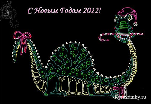 Праздник день города новосибирска 2016