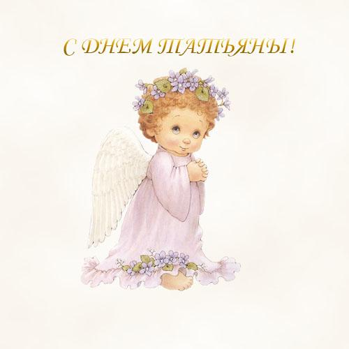 http://kprazdniky.ru/uploads/posts/2012-01/1327400727_4.jpg